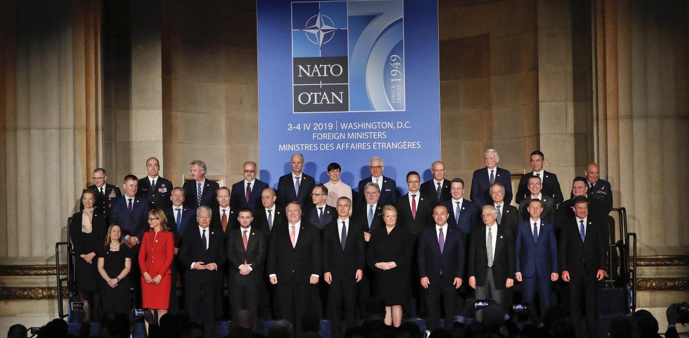 To NATO έγινε 70 ετών και το γιορτάζει... με νέες προκλήσεις
