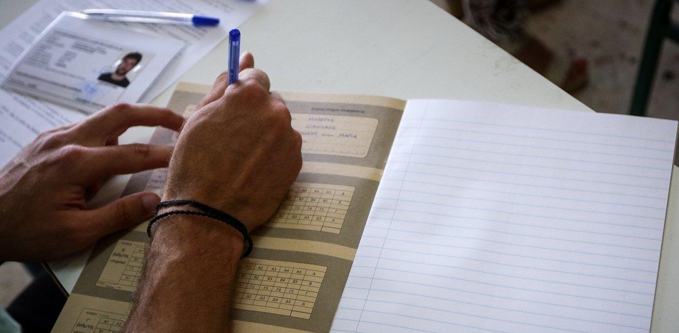 Πανελλαδικές Εξετάσεις 2020: 13.000 στα ΑΕΙ χωρίς εξετάσεις