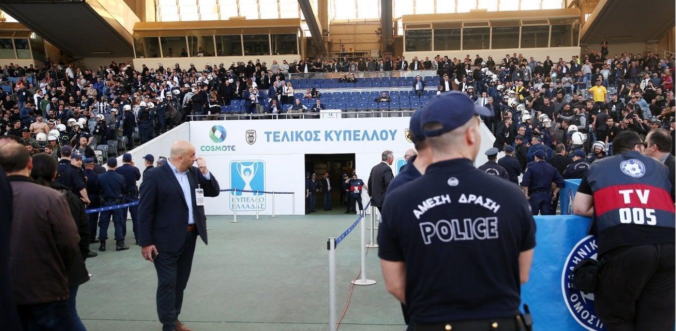 Τελικός Κυπέλλου: Aπειλήθηκε με εκκένωση το OAKA  των 1000 θεατών