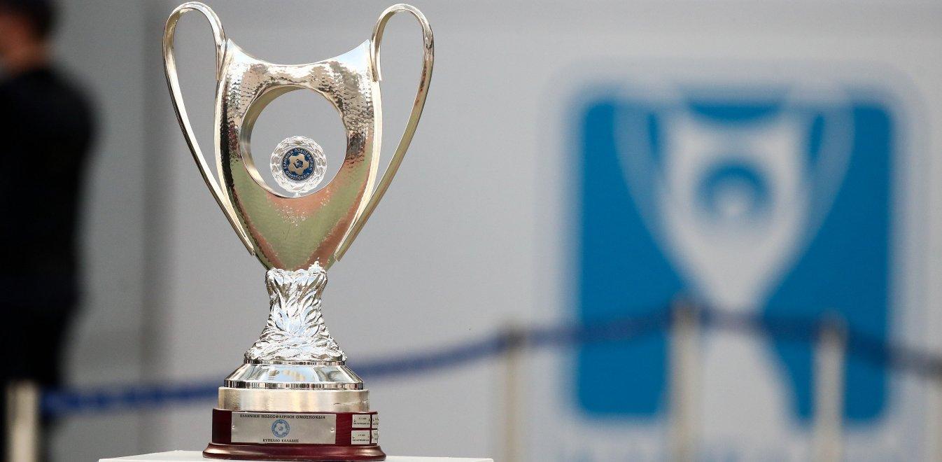 Αποτέλεσμα εικόνας για κληρωση κυπελλου ελλαδοσ 2019-2020