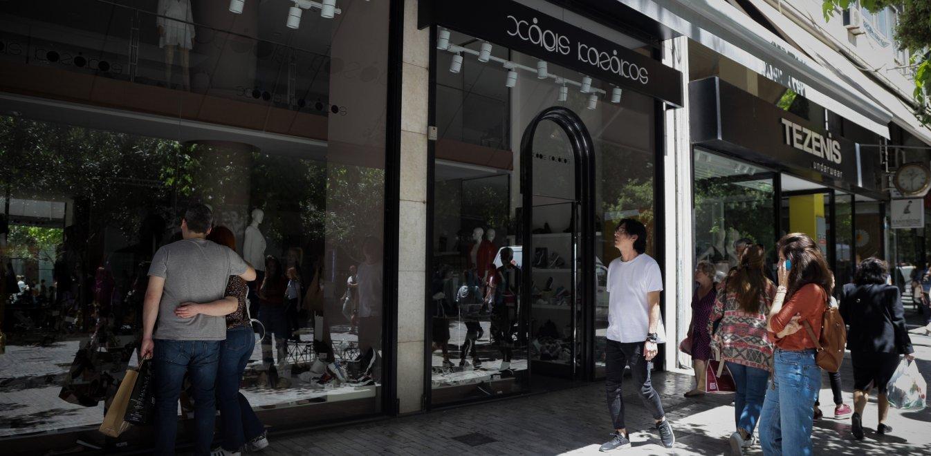 b20b90caf03 Κυριακή (5/5) με ανοικτά καταστήματα και ενδιάμεσες εκπτώσεις   Έθνος