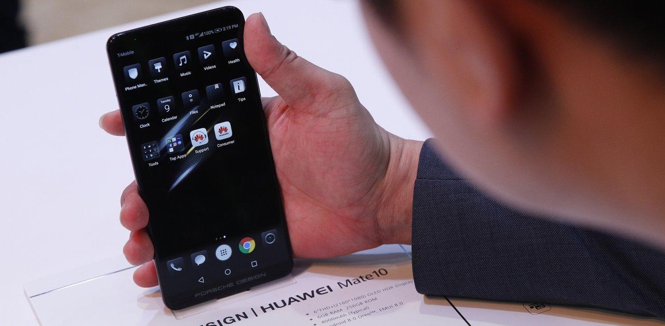Huawei: Τι σημαίνει ο αποκλεισμός από την Google για τους Έλληνες χρήστες