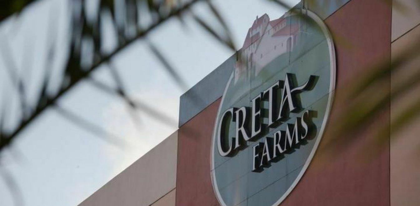 Creta Farms: «Όχι» από τη Δικαιοσύνη στην επιστροφή του Κ. Δομαζάκη στη θέση του CEO