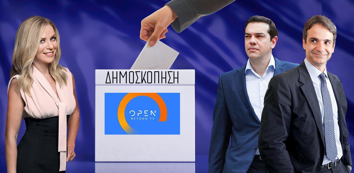 Δημοσκόπηση της ALCO για το Open: 5,6% η διαφορά της ΝΔ από τον ΣΥΡΙΖΑ (vid)