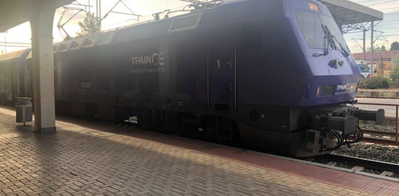 Τρένο σεξ
