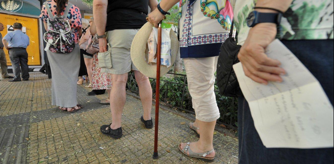 Αναδρομικά: Παράταση αγωνίας για τους συνταξιούχους - Πότε έρχεται η απόφαση του ΣτΕ