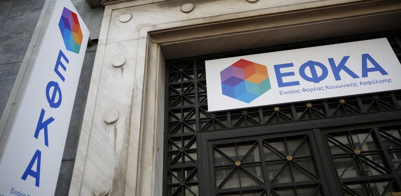 Νέο Ασφαλιστικό: Προ των πυλών ο e-ΕΦΚΑ και η ψηφιακή σύνταξη