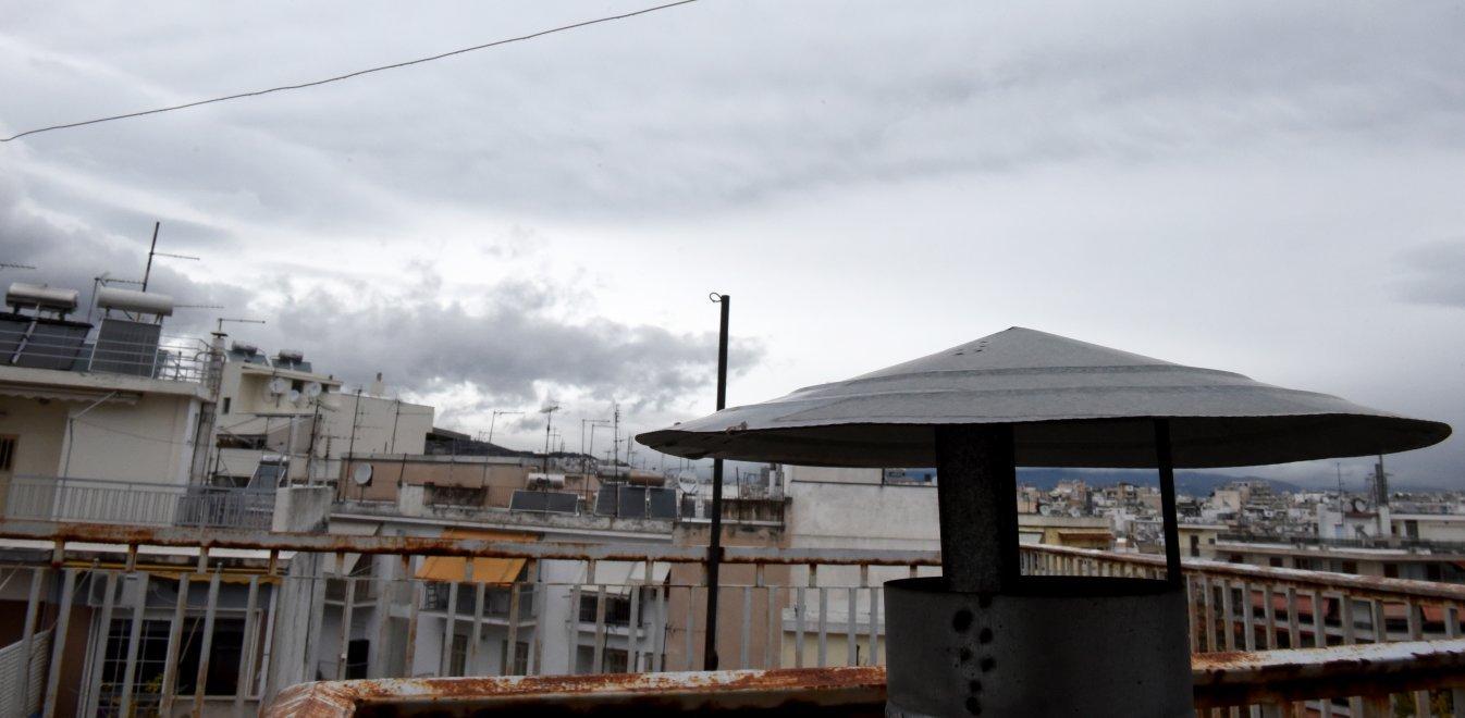 Κτηματολόγιο: Ξεκινάει σε Ιθάκη, Ζάκυνθο, Κεφαλονιά - Πληθώρα παρατάσεων