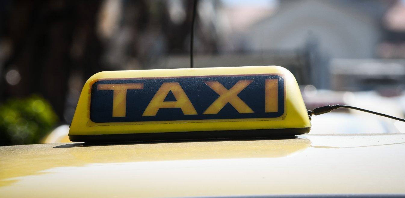 Μείωση ΦΠΑ: Από το 24% στο 13% και στα ταξί - Οι νέες τιμές | Έθνος