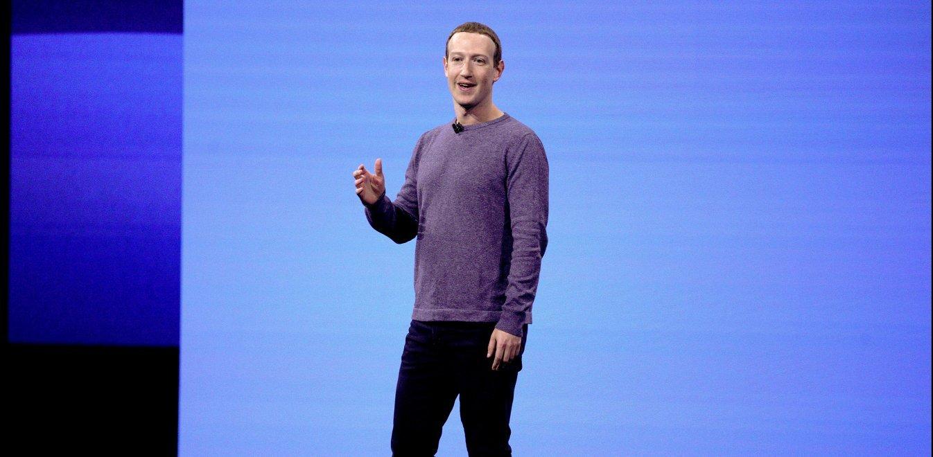 Libra: Ιδού το ψηφιακό νόµισµα του Facebook