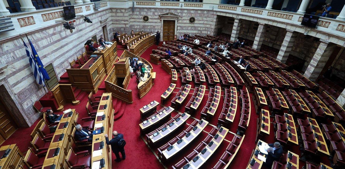 Βουλή: Ψηφίζονται σήµερα οι ποινικοί κώδικες