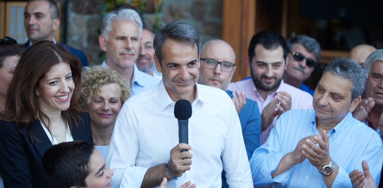 ND's Mitsotakis calls on people to vote in the elections