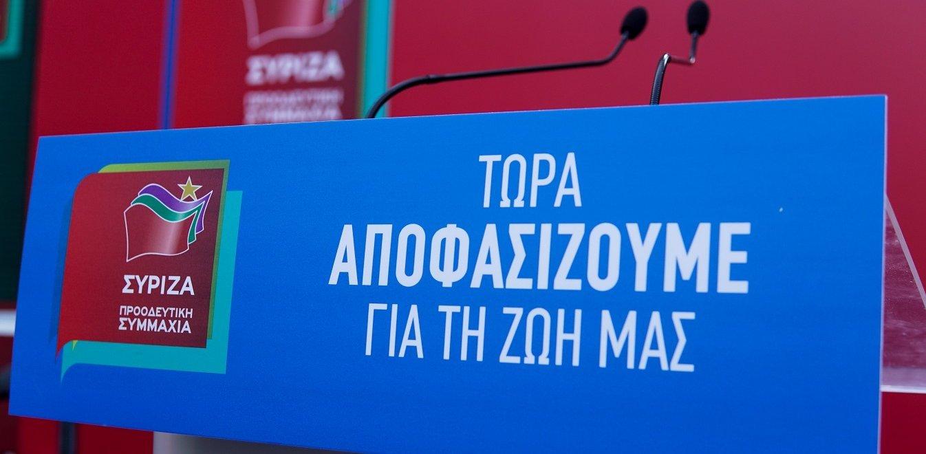 ΣΥΡΙΖΑ: Τα «αγκάθια» για τις εκλόγιμες θέσεις στο Επικρατείας (vid)