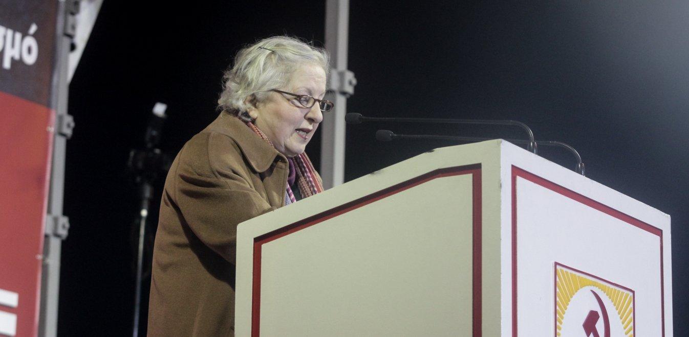 Παραιτείται η Ελένη Γερασιμίδου από βουλευτής του ΚΚΕ