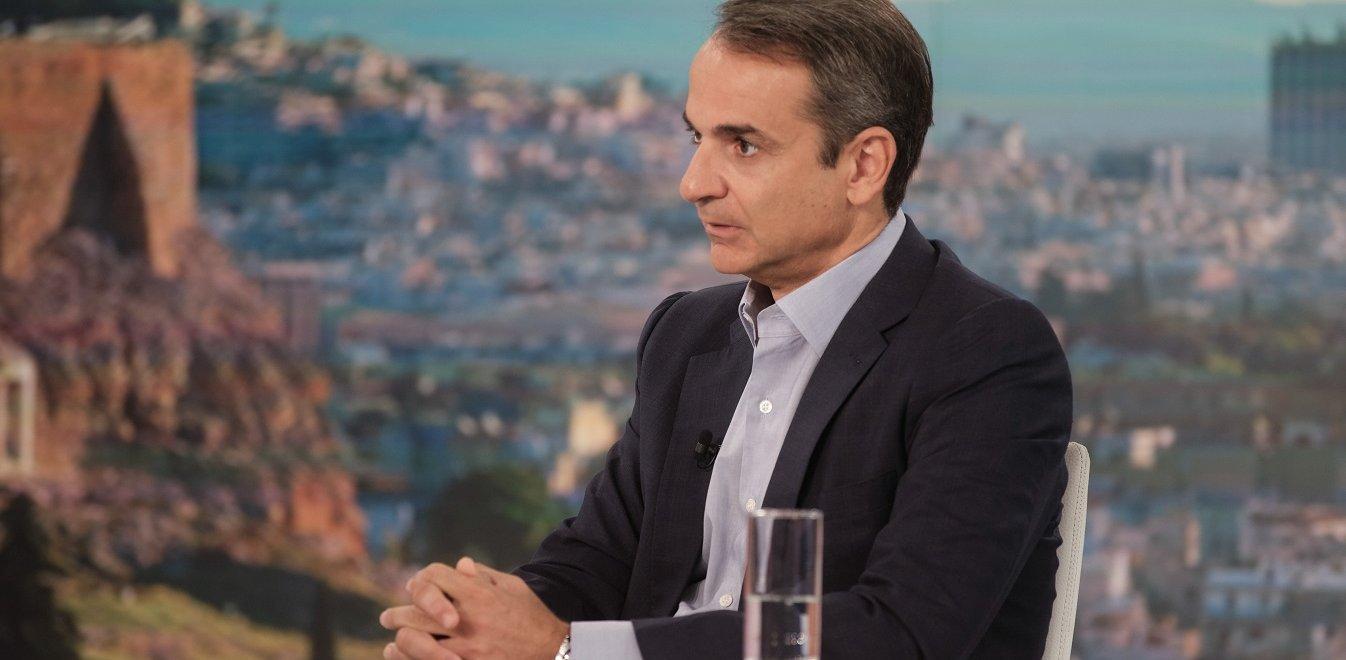 Μητσοτάκης: Έχω ήδη επιλέξει τον επόμενο υπουργό Οικονομικών