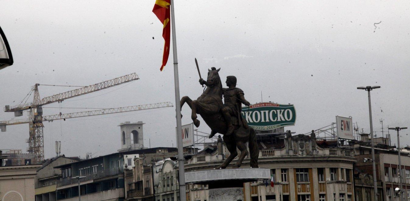 Βόρεια Μακεδονία: Τοποθετήθηκε πινακίδα ότι ο Μ. Αλέξανδρος είναι Έλληνας