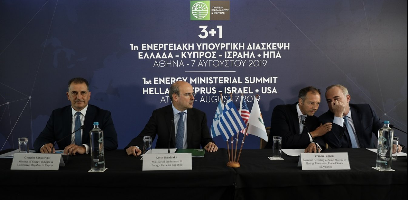 1st Energy Ministerial Meeting: Full support for Cyprus' and Greece's stance on regional energy issues