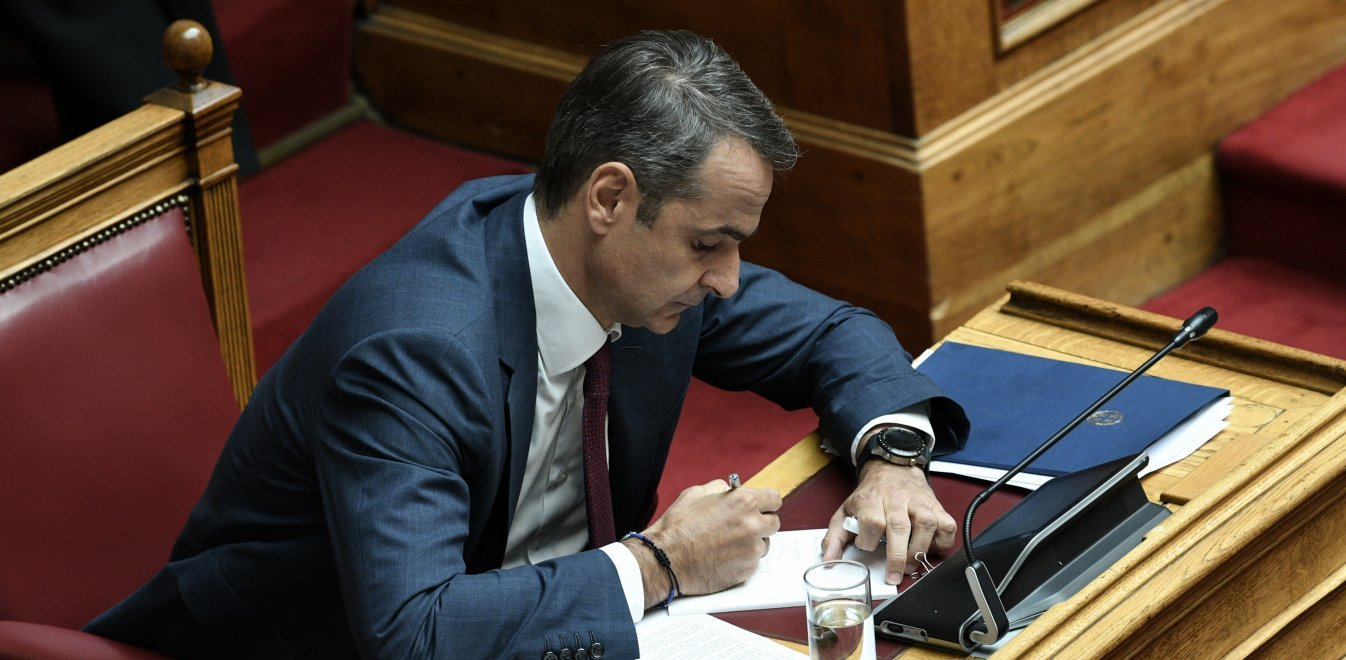 PM Mitsotakis: Abolition of university asylum means ban on delinquent behaviour