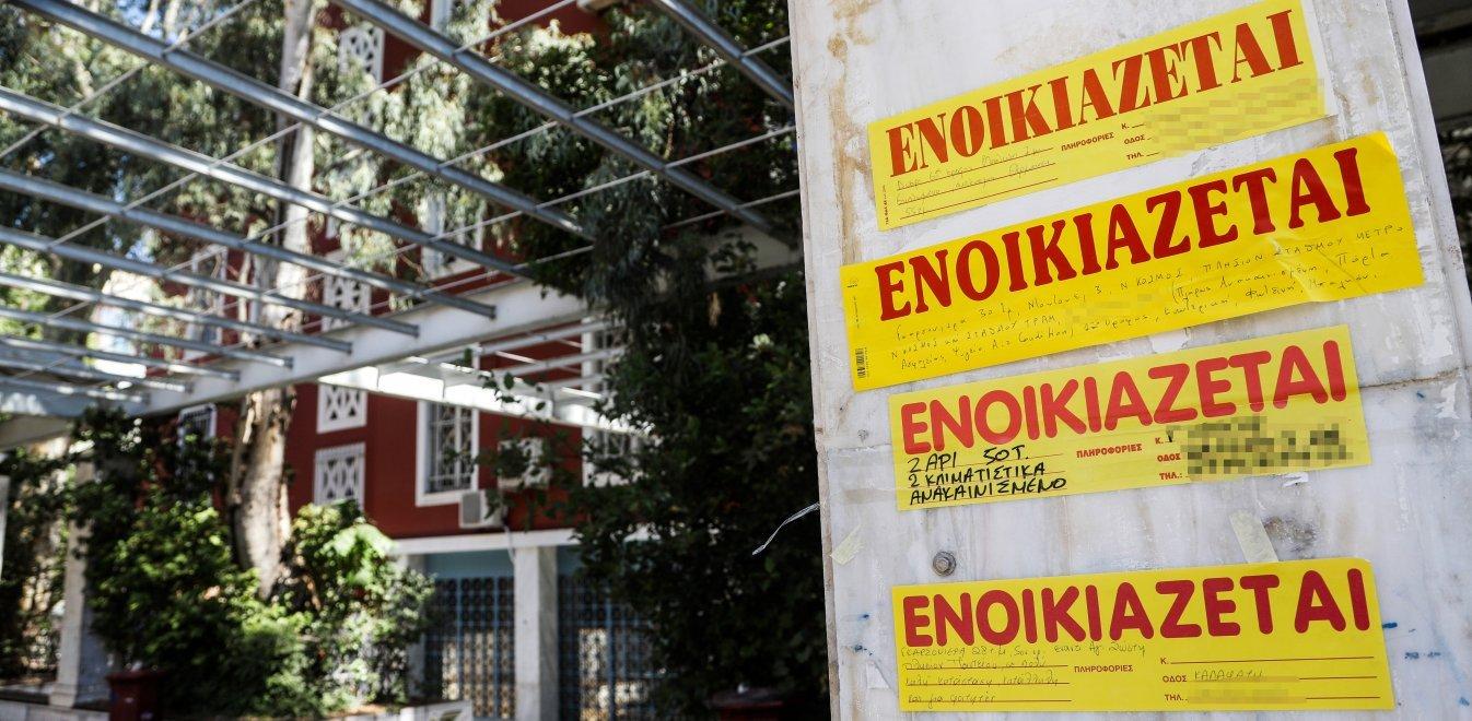 Φοιτητική στέγη στην Αθήνα