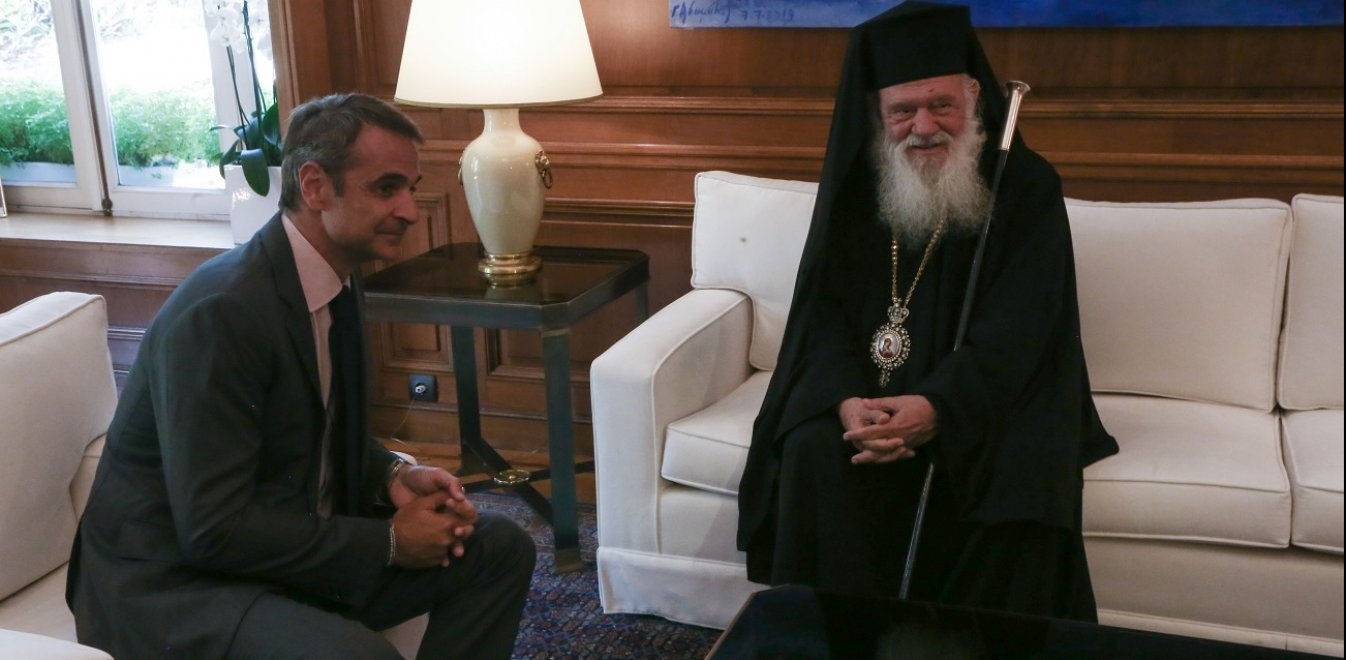 PM Mitsotakis meets with Archbishop Hieronymos