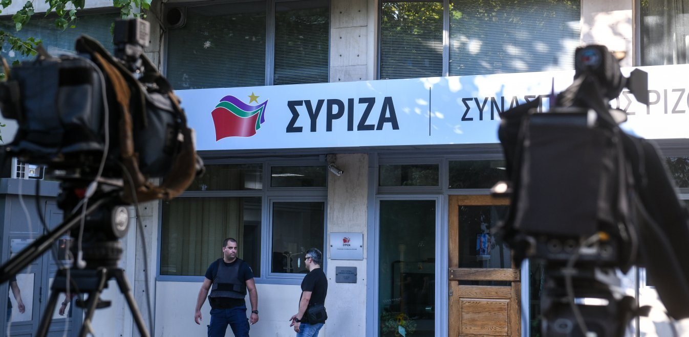 SYRIZA: We will oppose to any policy against human rights and the principles of international and European law