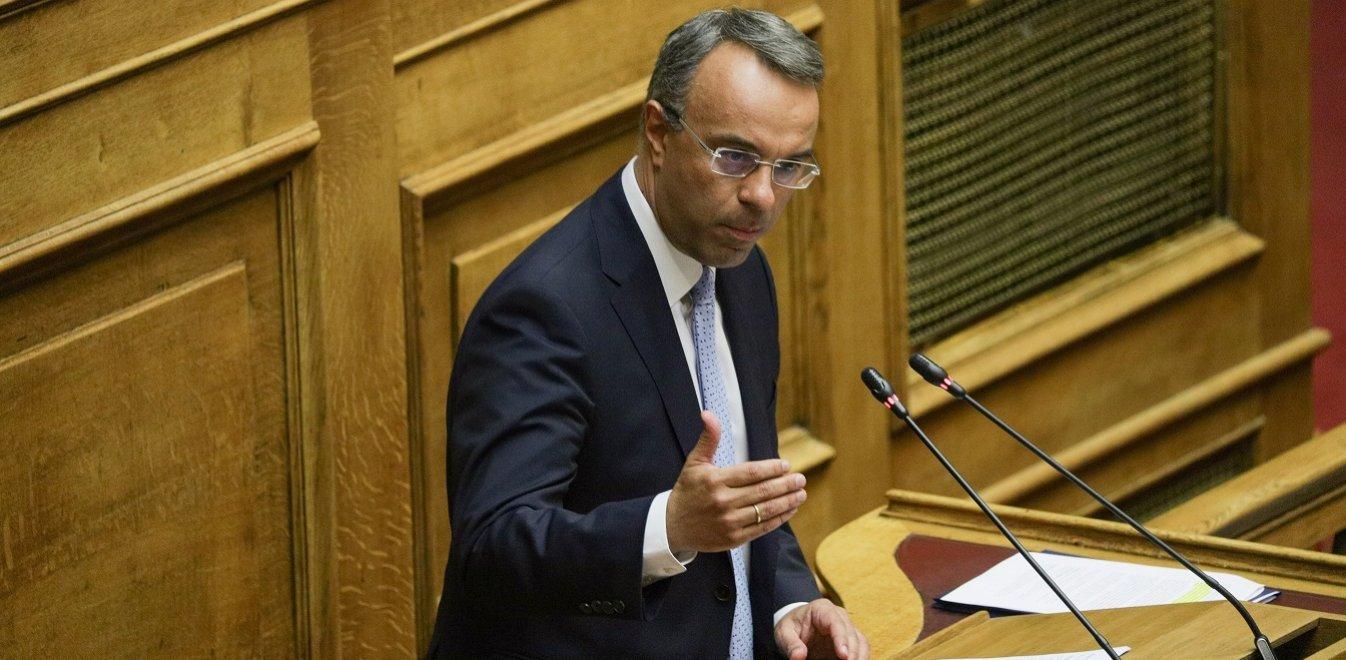 Σταϊκούρας: Εκατομμυριούχος… κατά λάθος στο «πόθεν έσχες» ο υπ. Οικονομικών