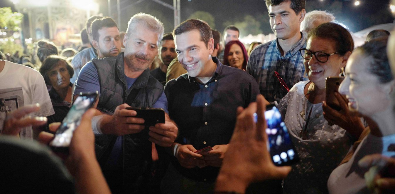 """We are making an effort to meet the people that support us"", Tsipras says"