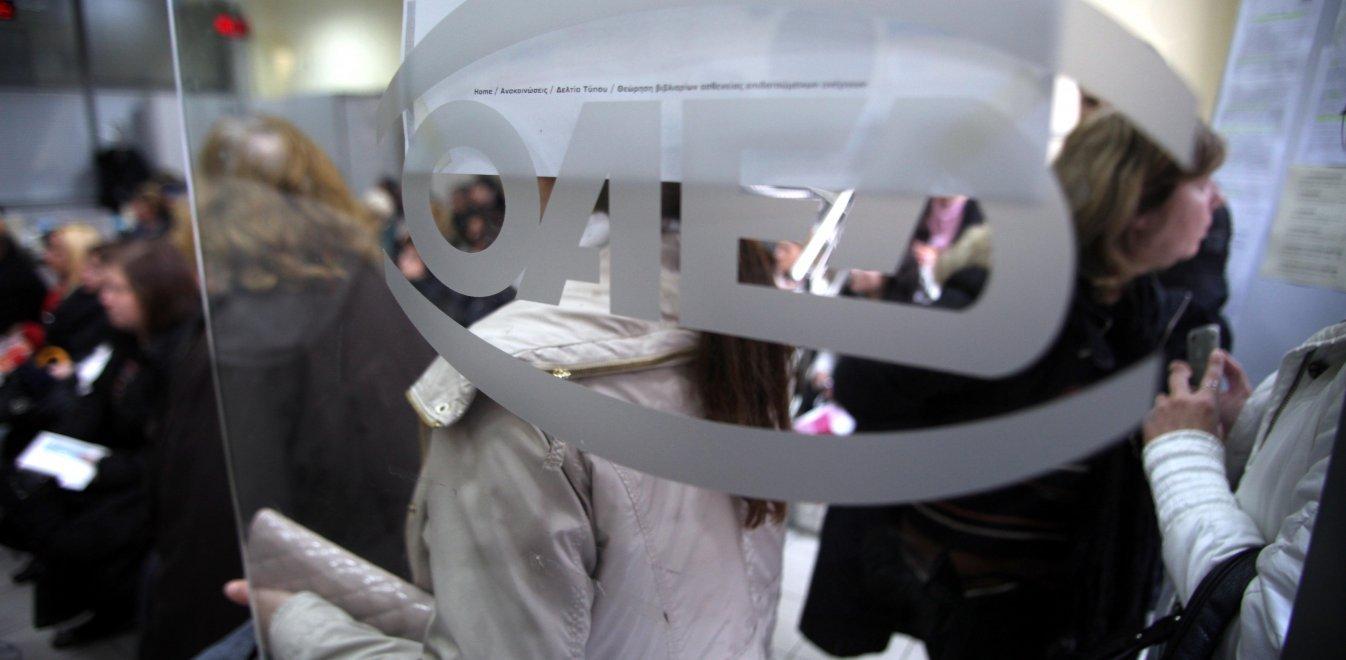 ΟΑΕΔ: Υπεγράφη η ΚΥΑ της νέας Κοινωφελούς Εργασίας, ξεκινούν 36.500 προσλήψεις σε Δήμους