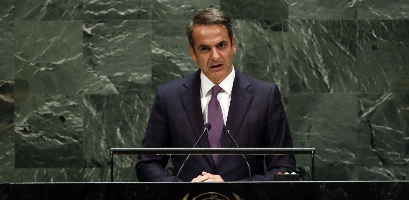 Mitsotakis at UN General Assembly: Nations must share the burden of migration