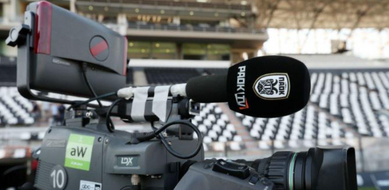 ΠΑΟΚ: Δεύτερη Τούμπα το PAOK TV, με 21.000 ετήσιες συνδρομές!