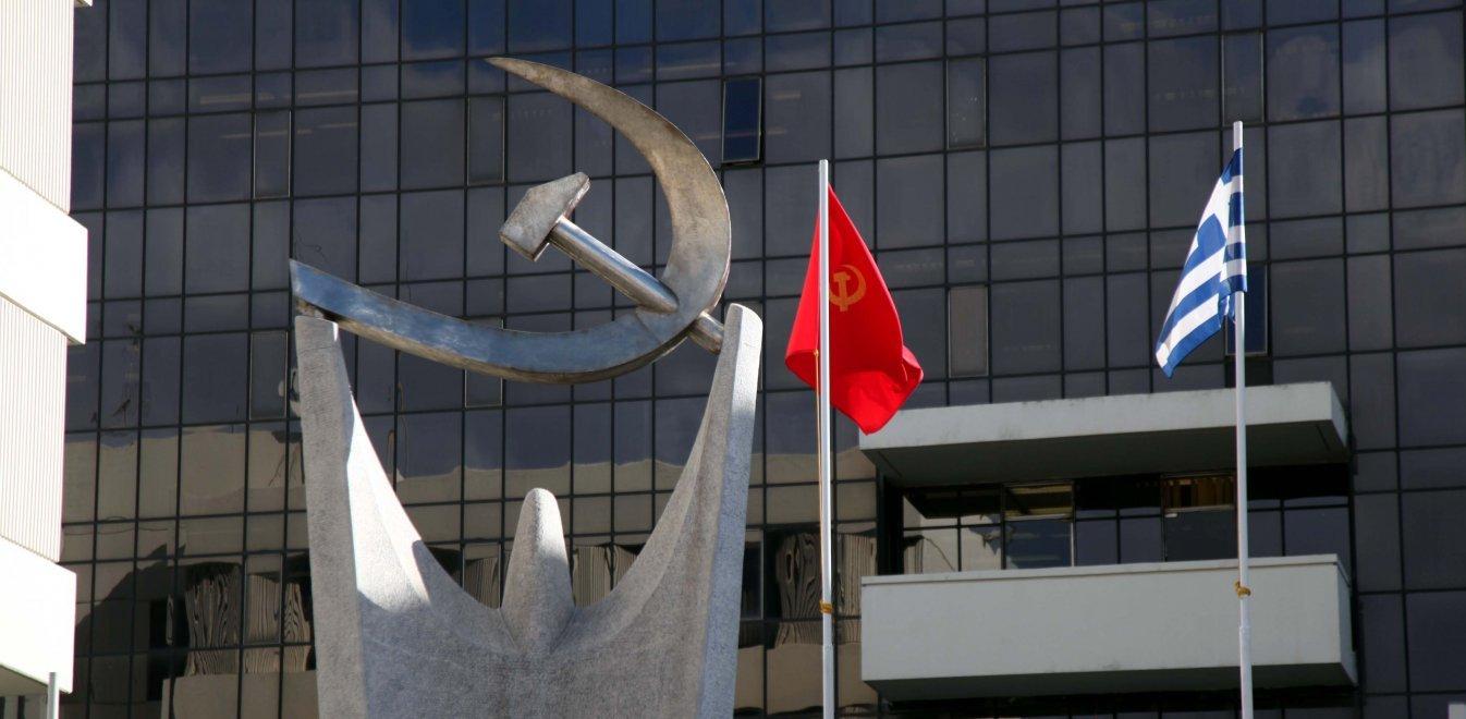 ΚΚΕ: Πρόγραμμα ΝΔ και ΣΥΡΙΖΑ γραμμένο με βάση τα αντιλαϊκά...