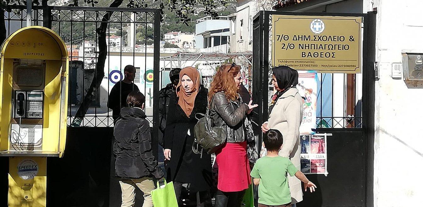 """Αποτέλεσμα εικόνας για Πεοσφυγες στο δ.σ. βαθεος"""""""