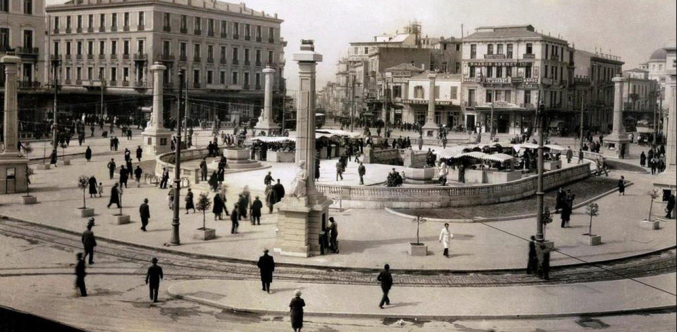 Ομόνοια όπως παλιά»: Το σχέδιο για την ανάπλαση της περιοχής το ...