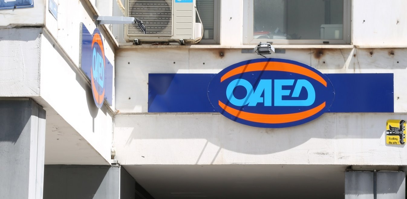 ΟΑΕΔ: Έως τις 10 Μαΐου η καταχώριση IBAN για το επίδομα των 400 ευρώ
