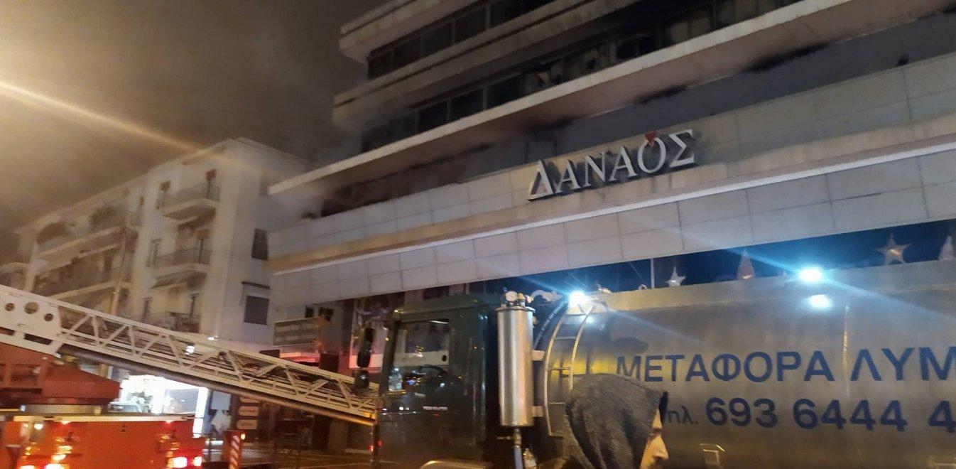 Δαναός: Συνεχίζεται 10 ώρες μετά η προσπάθεια κατάσβεσης της φωτιάς (vid)