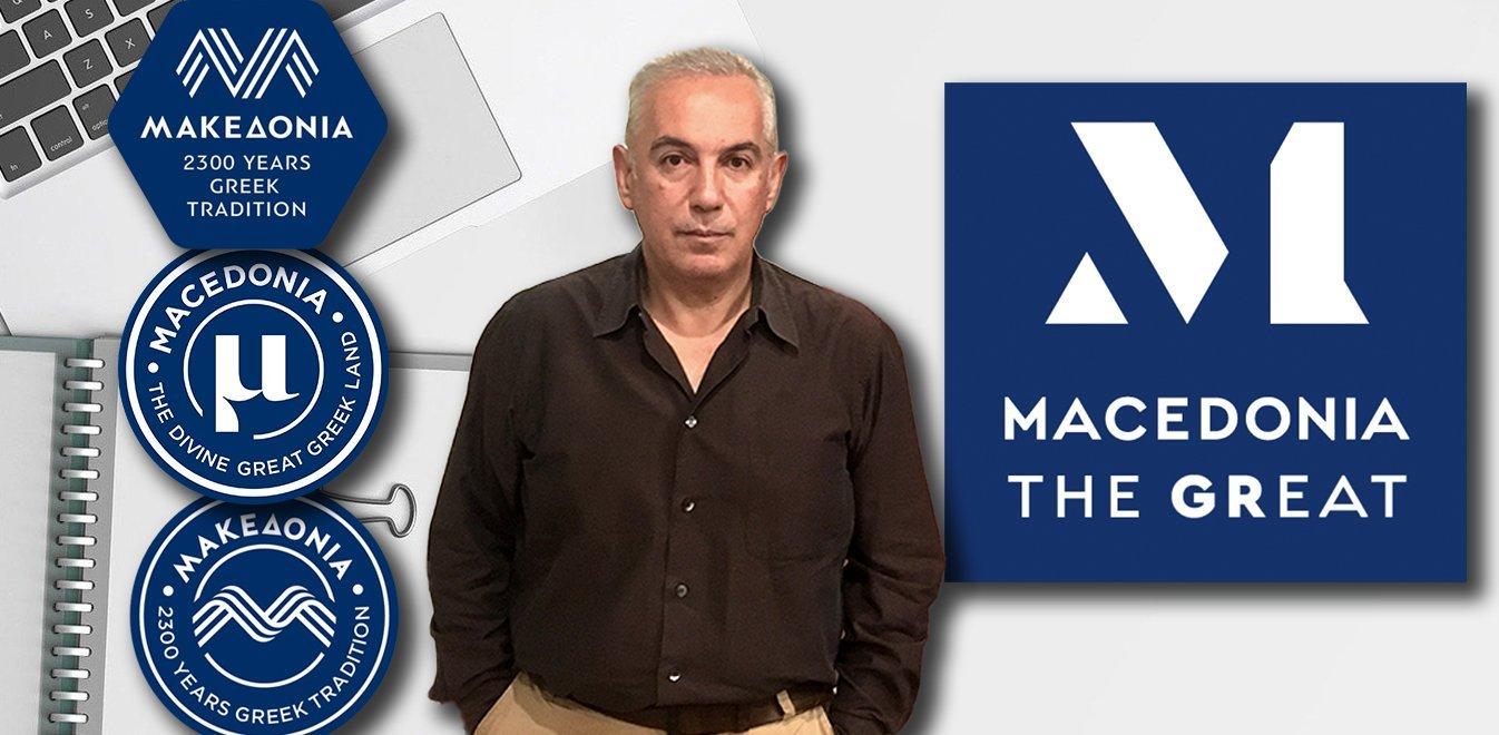 Τσαχπίνης: Χωρίς καμπάνια δεν είμαι σίγουρος ότι θα σωθούν τα μακεδονικά προϊόντα
