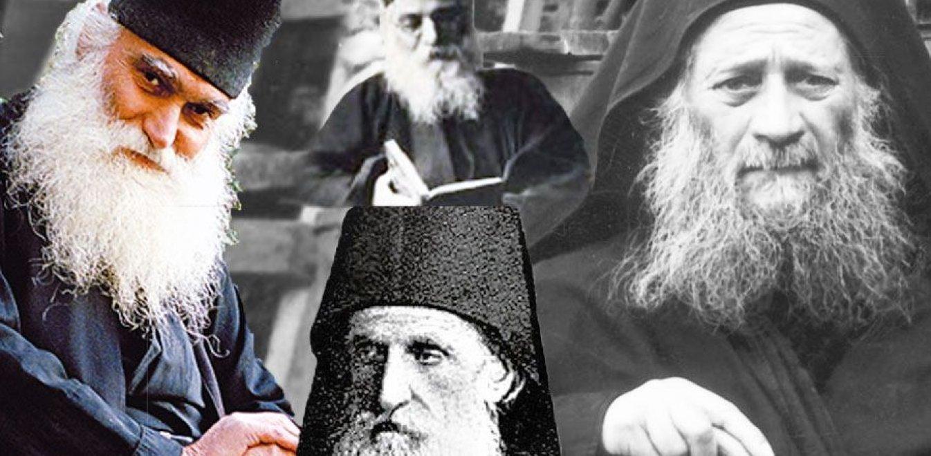 Πώς γίνεται κάποιος Άγιος: Τα κριτήρια και οι προϋποθέσεις της Εκκλησίας