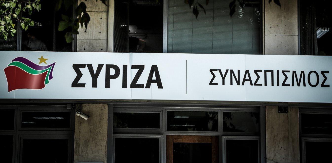 ΣΥΡΙΖΑ για Γλέζο: Θα μας λείψει η παρρησία του «πρώτου παρτιζάνου της Ευρώπης»