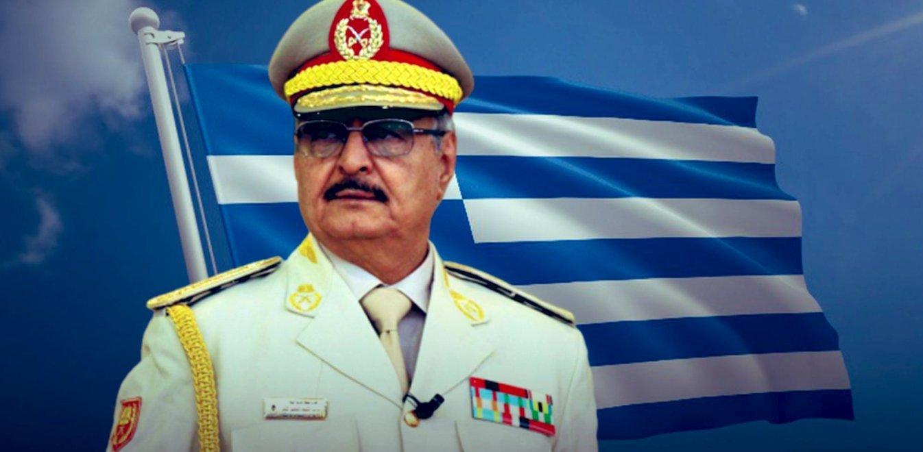 Χαφτάρ: To συγκινητικό μήνυμα για την Ελλάδα και η διακοπή παραγωγής πετρελαίου