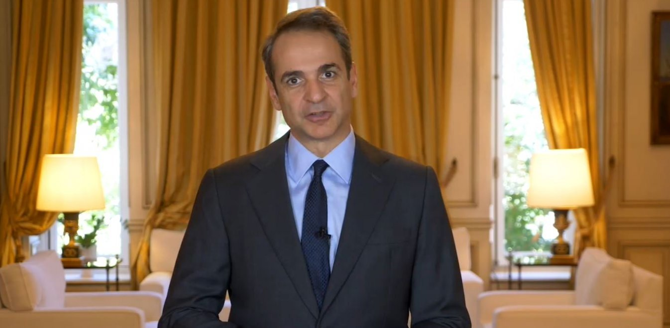 Mitsotakis: Civil protection overhaul ends decades of dysfunctionality
