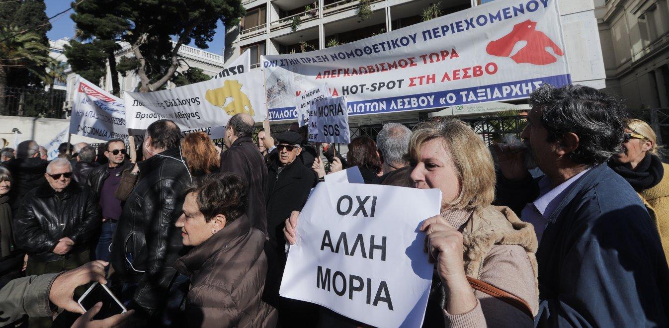 Ξεσηκωμός και συλλαλητήριο στις 10:00 στην Αθήνα από τους νησιώτες