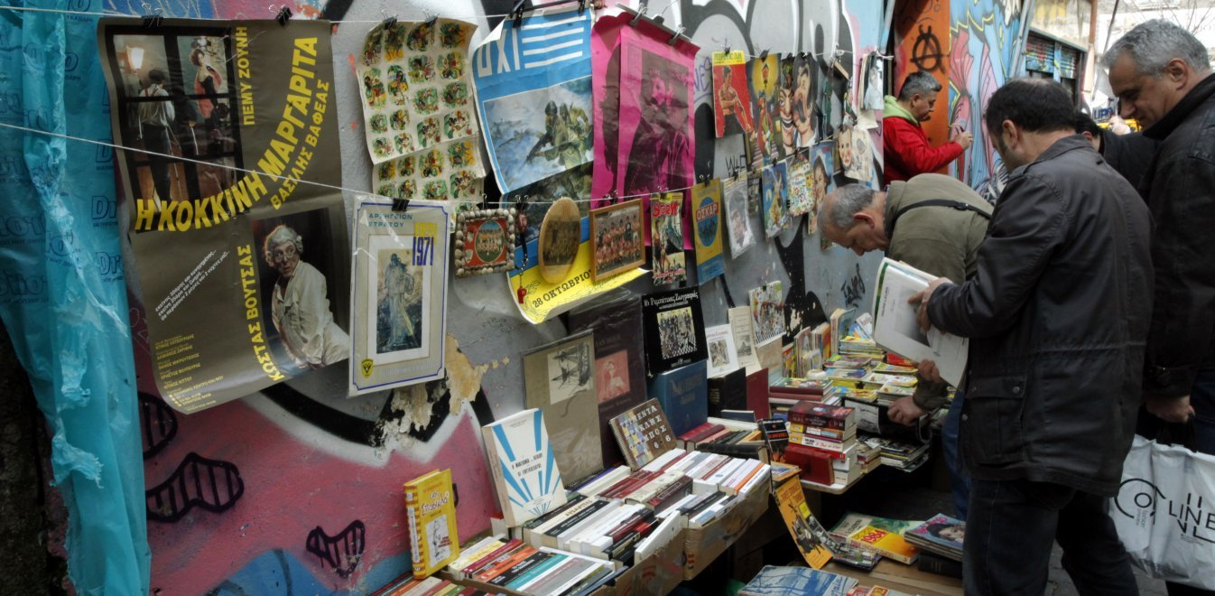 Κορονοϊός: Αναστέλλεται η λειτουργία των αγορών και εμποροπανηγύρεων