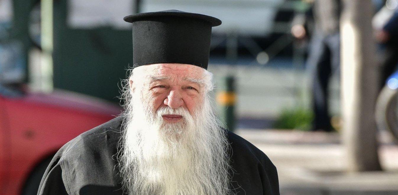 Ο πρώην Καλαβρύτων Αμβρόσιος διασύρει την Εκκλησία – Δεν παίζουμε με τις ανθρώπινες ζωές!
