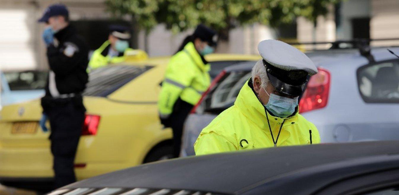 Κορονοϊός – Στερεά – Βοιωτία: Πρόστιμα για μη χρήση μάσκας και παραβάσεις μετακίνησης