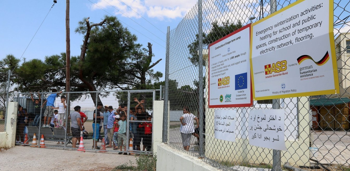 Ζητούνται 32 Διοικητές για τις ανοιχτές δομές φιλοξενίας, με μισθό 3000 ευρώ. Μέχρι 10 Απριλίου η ημερομηνία κατάθεσης των αιτήσεων