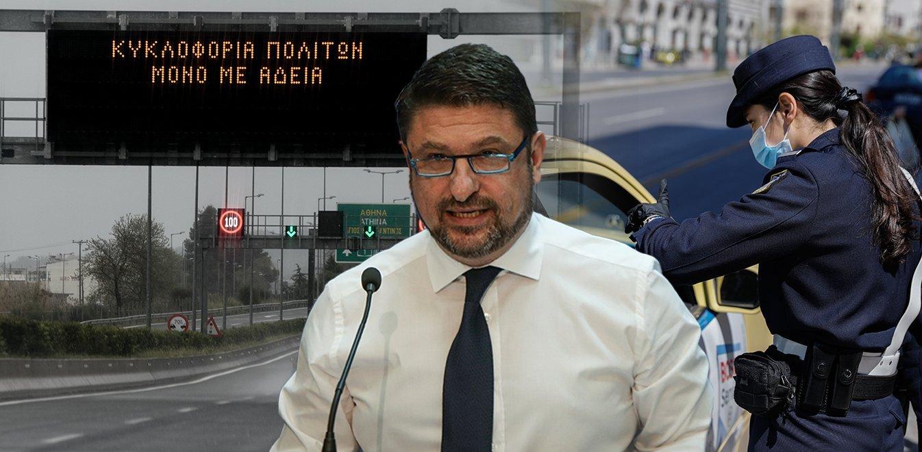 Χαρδαλιάς: 25 θετικά κρούσματα κορονοϊού στον καταυλισμό των Ρομά στη Λάρισα