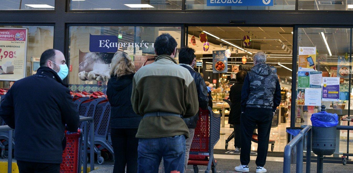 Lockdown:Λουκέτο σε δυο καταστήματα σούπερ μάρκετ σε Λιβαδειά και Θήβα