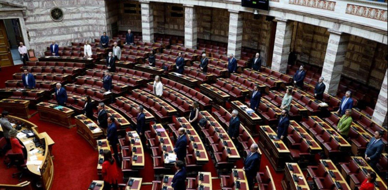 Γενοκτονία Ποντίων: Ενός λεπτού σιγή στη Βουλή για την «Ημέρα Μνήμης»