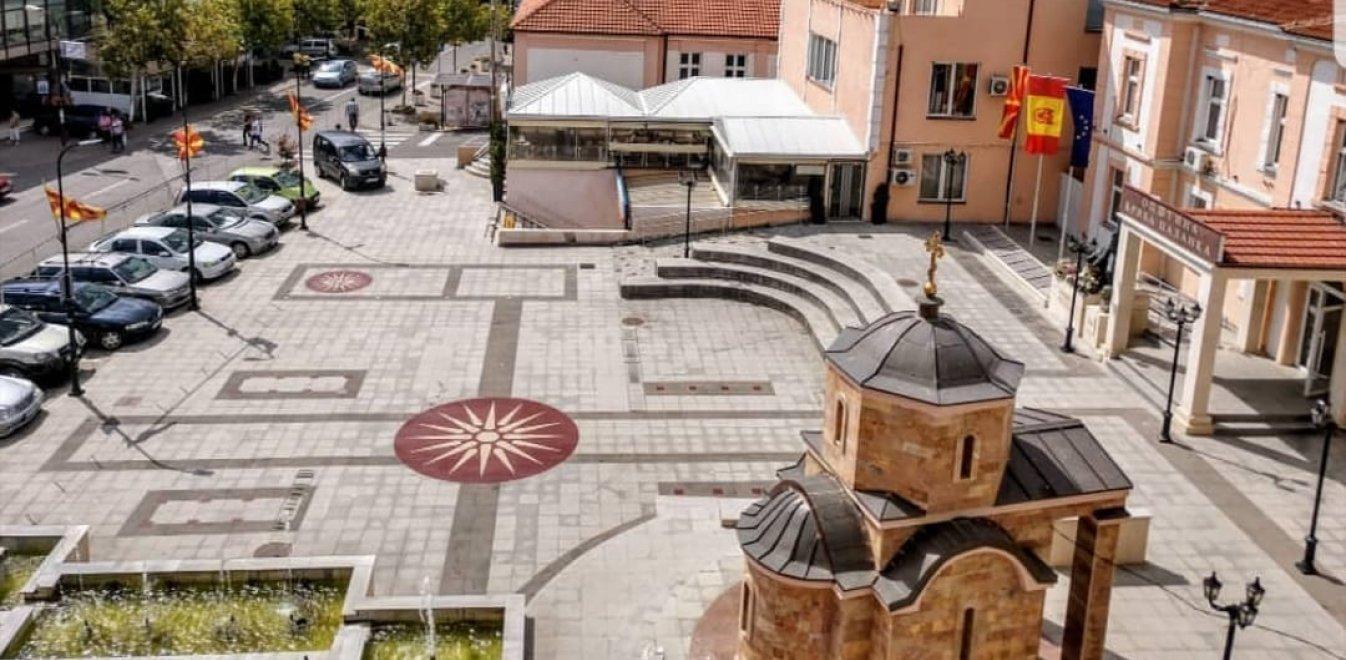 Βόρεια Μακεδονία: Δήμαρχος ξήλωσε τον Ήλιο της Βεργίνας - Στα «κάγκελα» η αντιπολίτευση