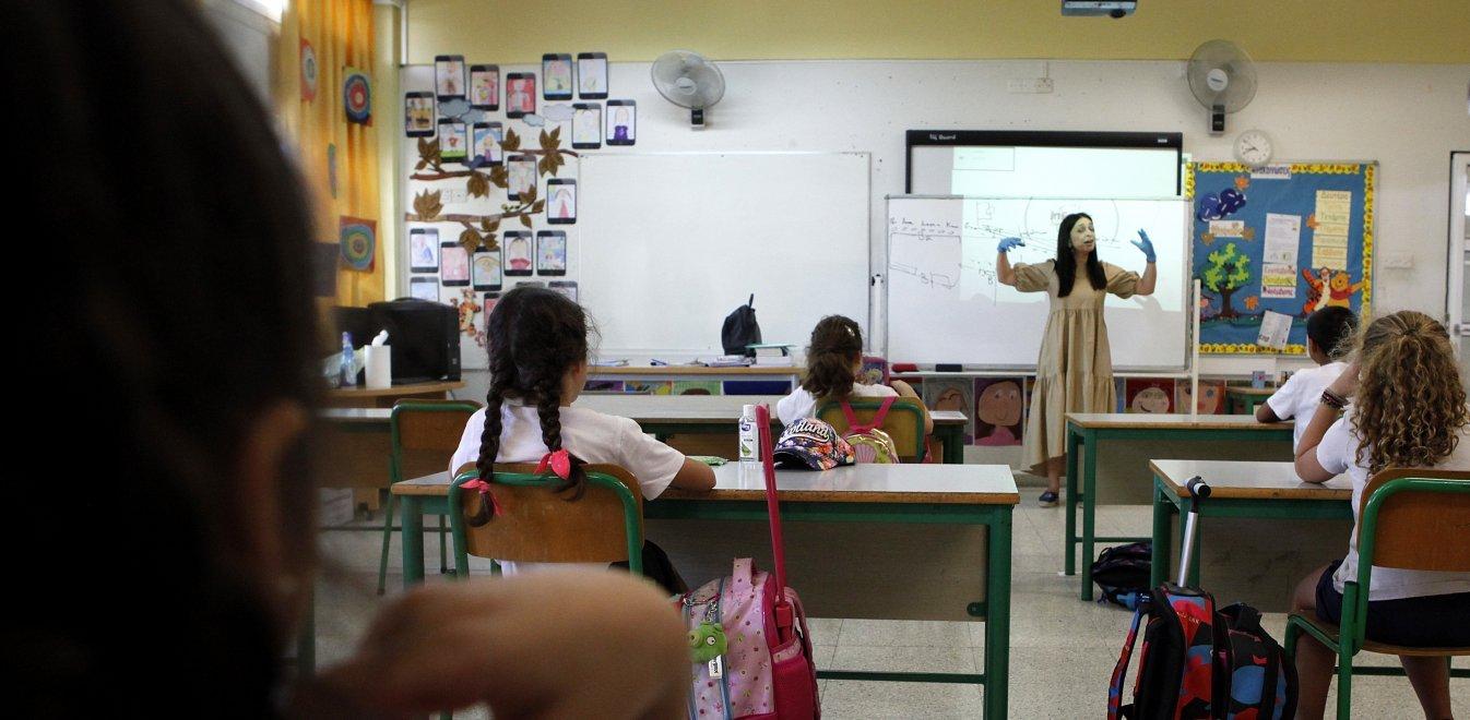 Δημοτικά σχολεία ανοικτά ως τις 26 Ιουνίου - Δεν ανοίγουν ολοήμερα και ΚΑΠΗ